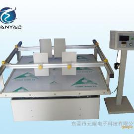 模拟汽车运输振动试验机 机械振动试验台 振动测试仪