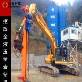 挖改全液压凿岩钻机液压挖改钻凿岩机专业厂家挖改液压凿岩钻机专