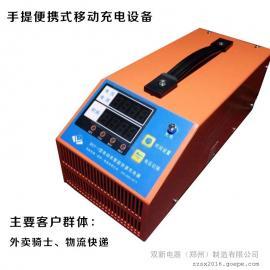 BCY-1型��榆�智能快速充�器,快速充�站