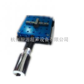 超声波辅助加工振动平台