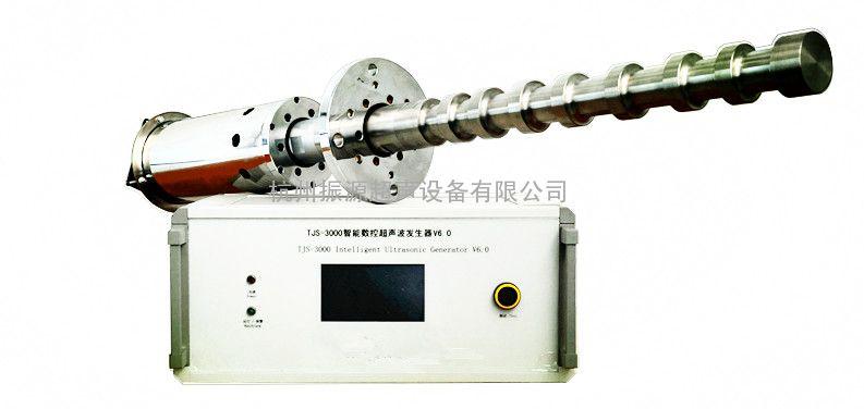 超声波溶液乳化搅拌分散降解处理系统
