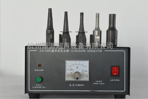 低声波铆焊机