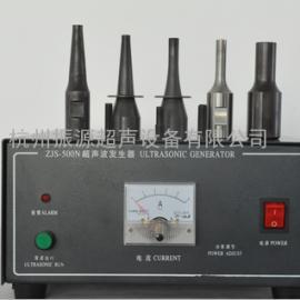 超声波铆焊机