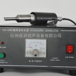 超声波大功率点焊塑料焊接机