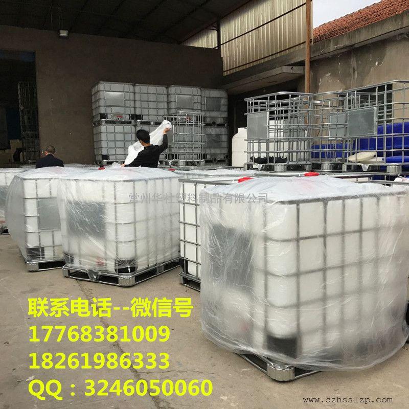 耐酸碱塑料吨桶生产厂家