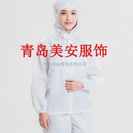泰安美安服饰白色连帽防静电无尘服上市