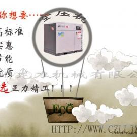 有关空气压缩机配件(阀门)作用说明(一)