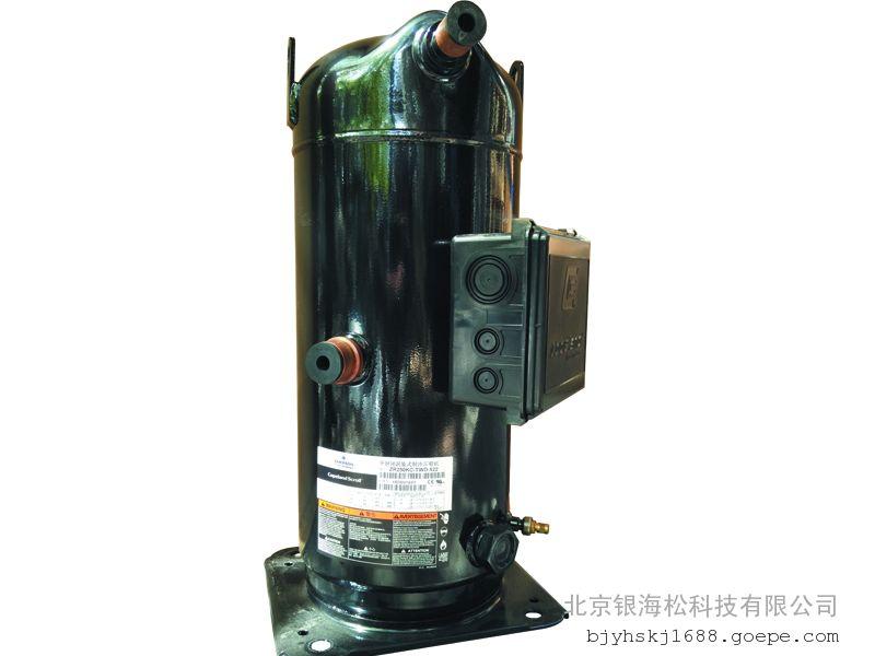 空调涡旋式谷轮压缩机