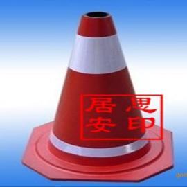 居思安锥形事故标志柱纯橡胶制成