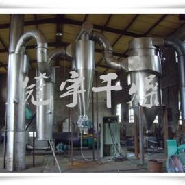 炭粉专用闪蒸烘干机、硫酸铜专用闪蒸干燥机,旋转闪蒸干燥设备