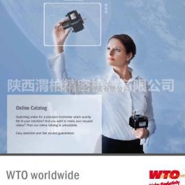 动力刀座 德国刀座WTO 48-E1-20X16