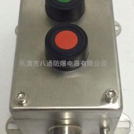 不锈钢防爆按钮|304不锈钢防爆控制按钮|A2不锈钢防爆按钮