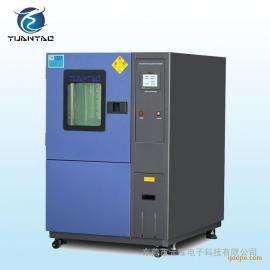 高低温湿热试验箱 可程式恒温恒湿试验箱 实验设备生产厂家