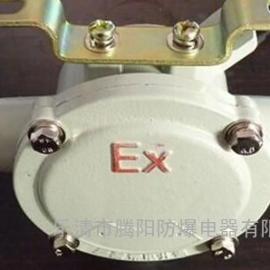 化工厂铝合金材质AH-d防爆吊灯盒