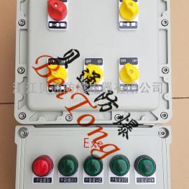 铝合金防爆电箱
