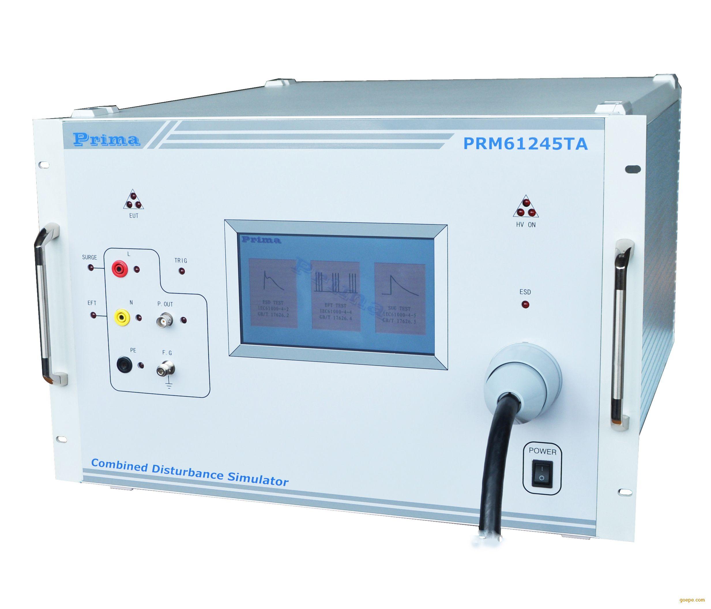 单相静电、脉冲、雷击三合一组合式干扰发生器