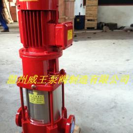 威王泵阀3C消防泵认证XBD-I管道式多级消防稳压泵