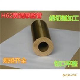 好品质黄铜管-毛细铜管特价-供应H90黄铜圆管价格