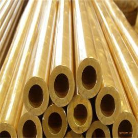 进口H65毛细铜管,冷拔小口径铜管特价,精密铜管削尖热加工