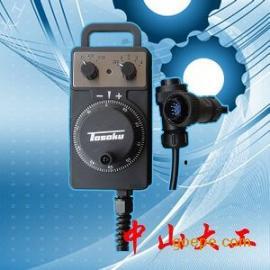 TOSOKU东侧兄弟钻铣中心机专用手轮HC102