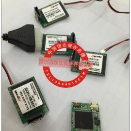 Agrade工业级SATA DOM电子盘7PIN带电源线