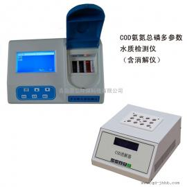 智能多参数水质测定仪 三合一水质检测仪COD氨氮总磷测定仪