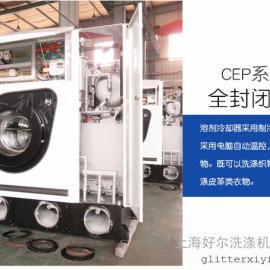 上海航星CEP-415干洗机,8公斤干洗机报价,航星干洗机多少钱