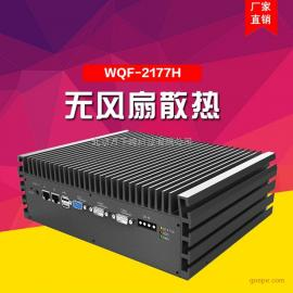 XP系统酷睿7处理器无风扇工控机