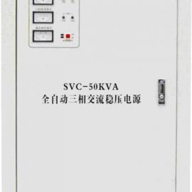 东莞数控机床专用 稳压器 稳压电源