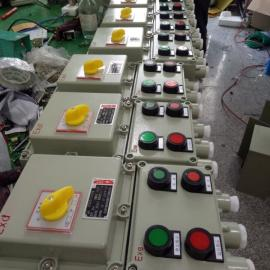 防爆磁力启动器,BQC-10A/20A防爆电机启动箱