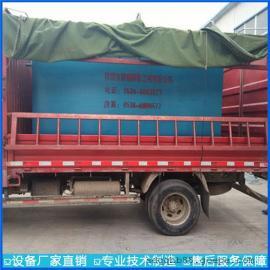 皮革废水处理设备专业制造厂家