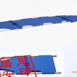 居思安铝合金折叠担架(不带轮)订购优惠