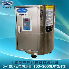 功率45千瓦容量455升电热水器