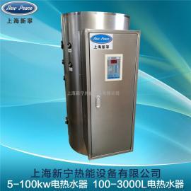能提供浴室10个热水喷头洗澡的储水式热水器