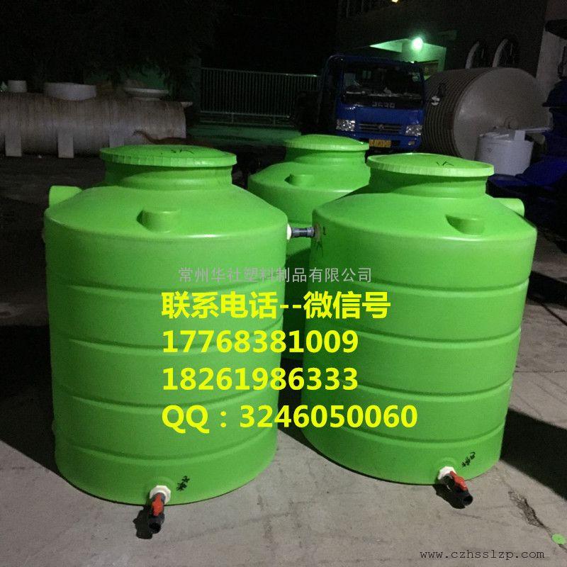 箱ibc方形塑料桶堆码桶