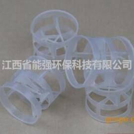 塑料散堆填料 聚丙烯鲍尔环填料