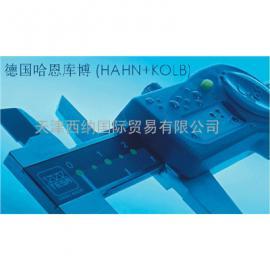 德国HAHN+KOLB机床刀具
