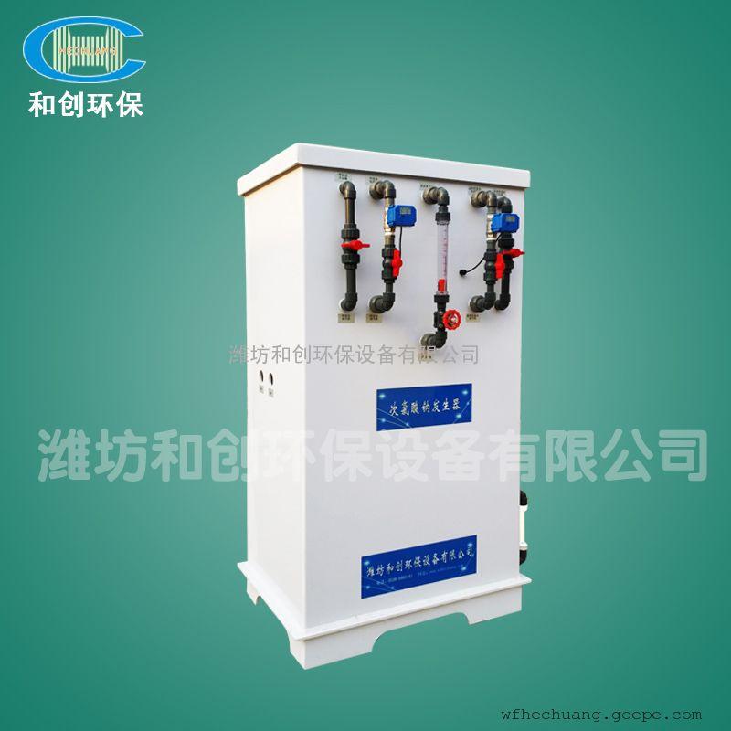 河南50克次氯酸钠发生器价格-河南电解次氯酸钠发生器厂家