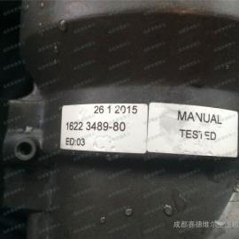 1622348980阿特拉斯空压机卸荷阀总成