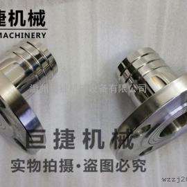 法兰皮管接头/不锈钢法兰宝塔接头,304快装皮管接头/不锈钢接头