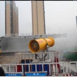 远程喷雾机除尘抑尘雾炮