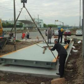 河南龙鑫衡器厂专业生产销售各种地磅