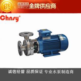 专业生产销售50FB-18不锈钢离心泵_卧式耐酸碱离心泵304/316材质