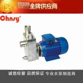 40FBZ-15不锈钢自吸泵_耐腐蚀自吸泵配单相220V 1.5KW电机