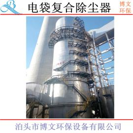 锅炉除尘器脱硫塔 高压电袋复合除尘器 高温布袋脉冲除尘器
