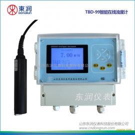 东润TBD-99浸入式在线浊度计,自来水浊度监测,污水厂浊度仪