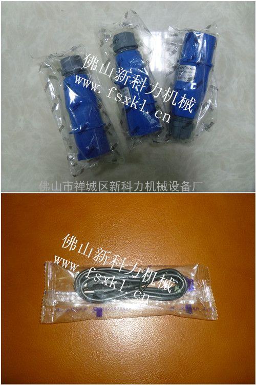 电器配件 五金零配件包装机 新科力KL-250X