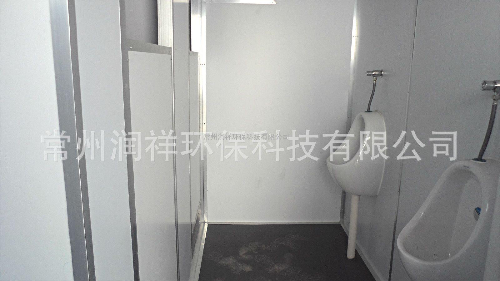 供应浙江慈溪环保厕所 台州景区环保厕所 江苏移动厕所厂家