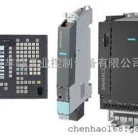 西门子808D数控系统(铣床版)