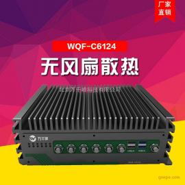 北京万千峰M12网口6路隔离485嵌入式无风扇工控机